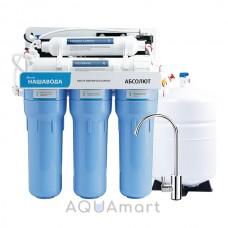 Фильтр обратного осмоса Наша Вода Absolute 5-50P