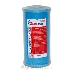 Картридж угольный гранулы Новая Вода CGAC 10BB