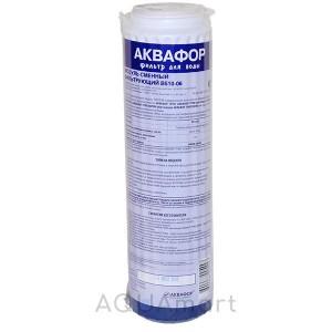 Картридж угольный гранулы Аквафор В510-06