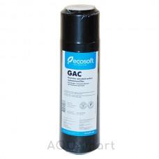 Картридж угольный гранулы Ecosoft GAC10