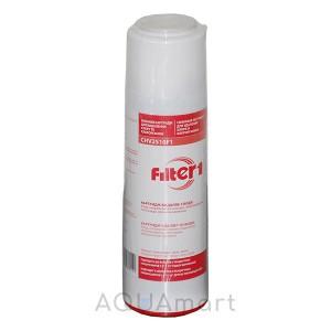 Картридж угольный гранулы Filter1 CHV2510F1